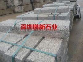 深圳蘑菇石花岗岩dfg多边形花岗岩加工