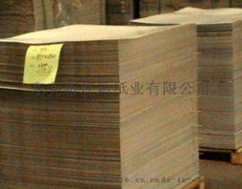 供应玖龙A级110-160克单面牛皮纸 牛皮纸厂家