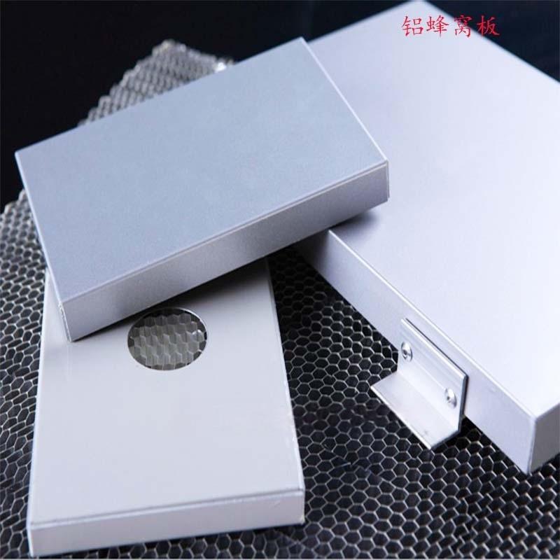 穿孔複合吸音板 鋁蜂窩板吸音、環保 複合蜂窩鋁板