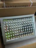 BAD85免维护led防爆灯吸壁式LED防爆投光灯