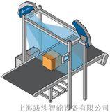 快递物流行业包裹称重体积测量设备