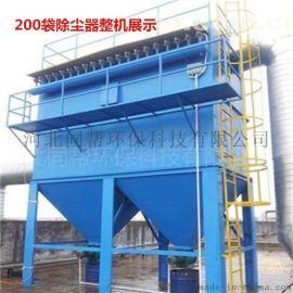 大型脉冲除尘器工业DMC单机固定式除尘器参数构造