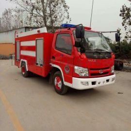 低价出售各种吨位消防车 货到付款