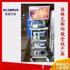日本奥林巴斯电子胃肠镜