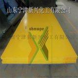 厂家直销各种规格UHMWPE板