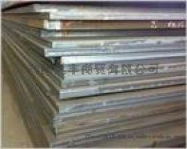 天津Q355E钢板/上海Q355E低合金/重庆Q355E钢厂批发价/Q355E