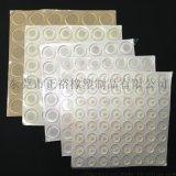 玻璃自粘防滑胶粒 透明防撞硅胶粒 自粘防撞胶胶垫