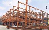 廣東鋼結構工程承包