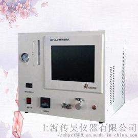 LNG、CNG检测设备 GS-300专用型