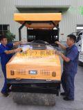 工程专用一吨型压路机,鸿川专业厂家