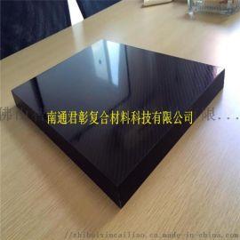 3K平纹/斜纹哑光/亮光碳纤维板