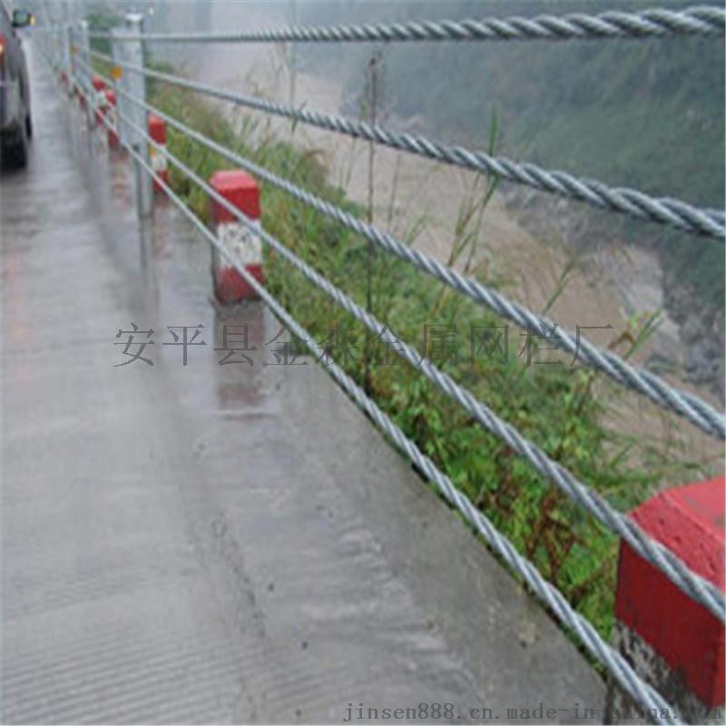 供应绳索护栏,柔性绳索护栏又名缆索护栏和钢索护栏