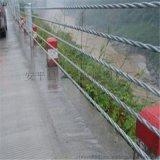 供應繩索護欄,柔性繩索護欄又名纜索護欄和鋼索護欄