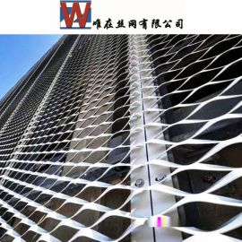 建筑幕墙铝板网**外墙铝板装饰网北京汽车博物馆