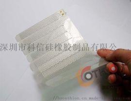 PET透明电热膜 深圳科信定制电热膜 可弯曲电热膜