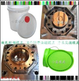 10.12.15升塑胶包装桶模具供应商