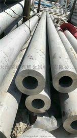 哪里卖零切大口径厚壁不锈钢管