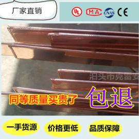 铜包钢扁线河北省铜包钢产品长门人