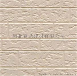 河北赛鼎建材新型环保 金属雕花板AE2-004