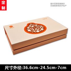 翻蓋書型盒 紙質高檔禮品盒 中秋月餅包裝盒