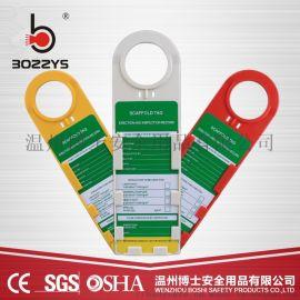 脚手架挂牌固定资产禁止使用安全标牌BD-P33