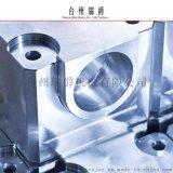 铝合金CNC加工非标定制不锈钢数控车床加工