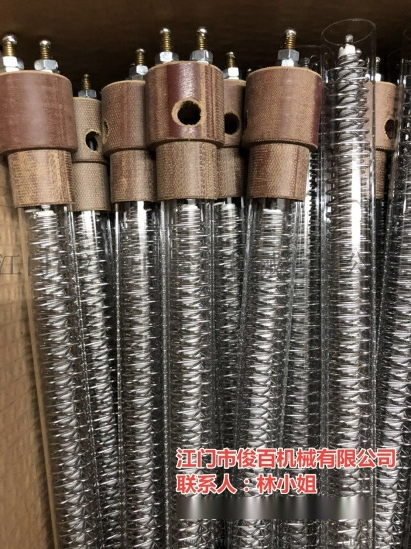 臺灣晉揚壓膠機發熱管、壓膠機發熱內管、壓膠機發熱絲