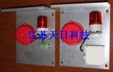 AS-01啓動信號板,ELB-105啓動信號板