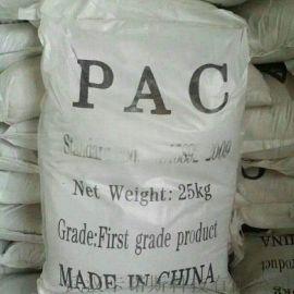 湖北棕色高纯度聚合氯化铝 全国直供