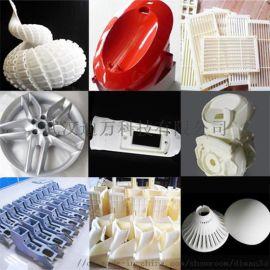 鄂州3D打印abs手板模型cnc样件定制3d抄数