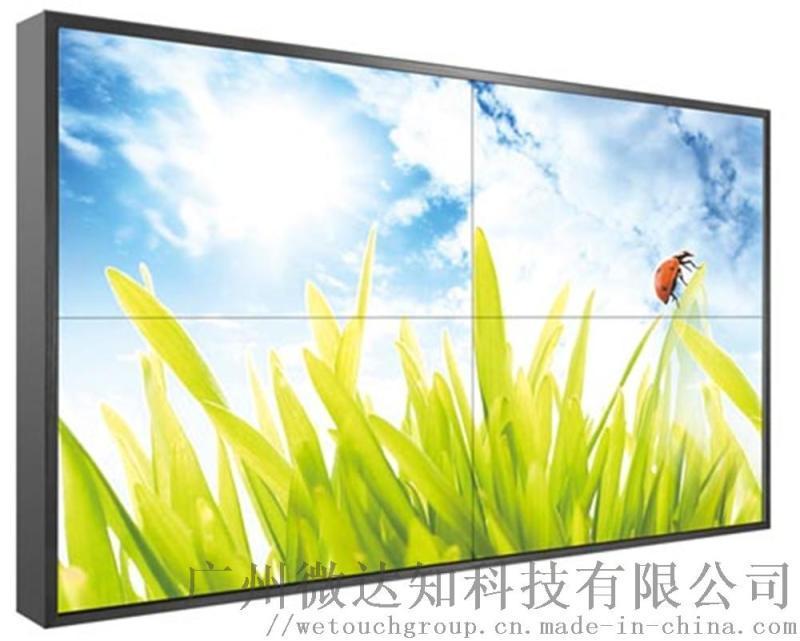 LG/三星46液晶显示器拼接屏 广州拼接屏