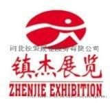 石家庄医疗器械展览会