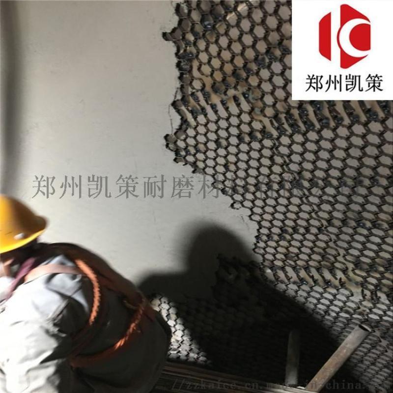 耐磨浇注料 钢纤维龟甲网可塑料 耐磨陶瓷涂料