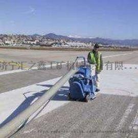 550型路面抛丸机 钢板除锈机混泥土沥青路面