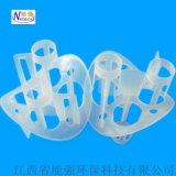 PP塑料皇冠拉西环 聚丙烯海尔环填料
