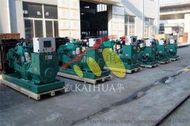 泰州凯华工厂生产160KW康明斯发电机组/电站设备