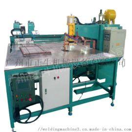 广州超市购物车网片XY轴排焊机 钢筋网片自动排焊机