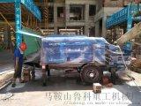 舊細石混凝土泵可以用哪些方式購買或租賃