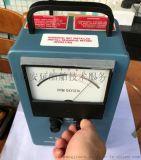 Teledyne #311便携式微量氧分析仪
