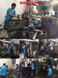 东莞专业柴油发电机维修 二手发电机保养