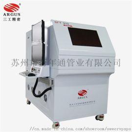 广州三工激光传感器功能调阻机调阻精度高