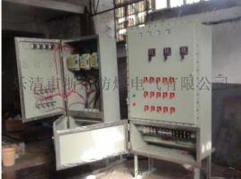 BQXB52-水泵电机调速防爆变频控制柜