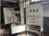 BQXB52-水泵電機調速防爆變頻控制櫃