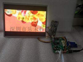 10.4寸高亮液晶屏 户外地面工作站专用液晶显示屏