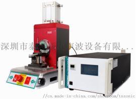 铜铝巴超声波焊接机 铜铝复合材料