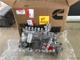 神钢挖掘机6B5.9-C150燃油泵4063844