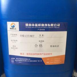 水性涂料防腐剂 涂料杀菌剂