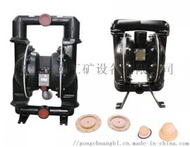 BQG350/0.3气动隔膜泵
