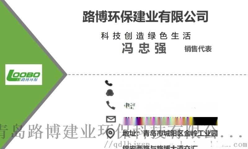 LB-6120(C)四路综合大气采样器..