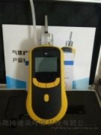 路博环保-LB-BZ泵吸有毒有害气  测仪